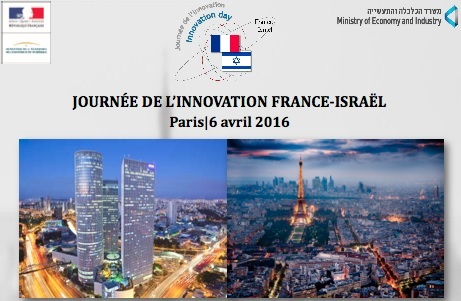 Fil info mercredi 6 avril 2016 archives fil info france for Chambre de commerce france israel